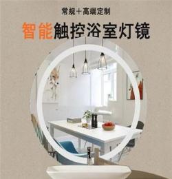 衛生間裝飾鏡子掛墻浴室鏡子LED帶燈帶時間透光化妝鏡洗手間廁所