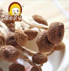 都市余味 新品茶樹菇250g/包 南北干貨批發 可提供OEM代加工業務