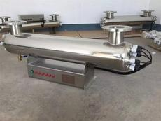 紫外線消毒器水處理設備  紫外線消毒設備