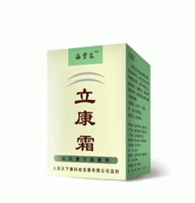 治疗神经性皮炎的特效产品立康霜