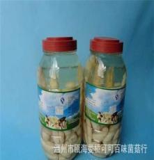 大量供應優質清水雞腿菇 健康罐裝食品 清水雞腿菇批發