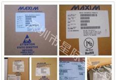 MAX4166EUA MAX4411EBE芯片