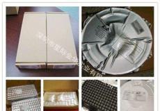 光學傳感器 檢測器 遙控接收器RPMS2381-H19