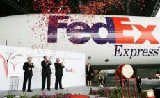 上海联邦FedEx快递报关货代选择上海昱晟
