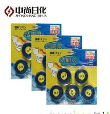 厂家供应 恒本马桶清洁剂 洁厕灵 芳香除臭杀菌环保(5个精装)