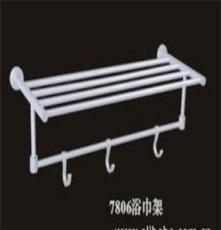 浙江卫浴厂家 批发高品质 太空铝带钩浴巾架