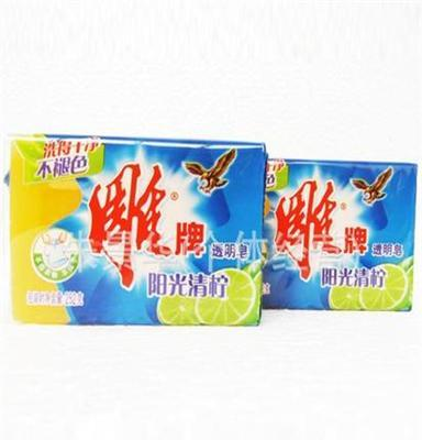 280g雕牌洗衣皂 各种品牌透明皂批发 规格齐全 现货批发