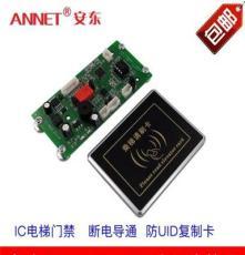 供應IC刷卡不分層智能電梯門禁控制系統 安裝簡單系統穩定