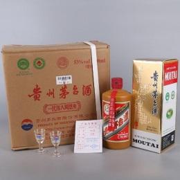 昌黎茅台生肖酒回收葵花茅台酒回收价格