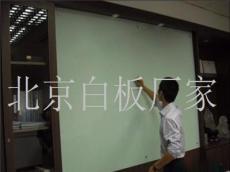 北京磁性玻璃白板厂家