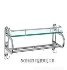 U型不锈钢毛巾架 玻璃置物架50CM/60CM