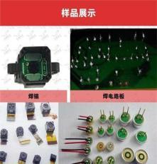 成都大鵬單工位自動激光焊錫機