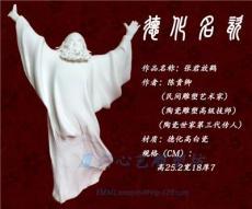 供應張君放鶴精品陶瓷雕塑 德化高白瓷雕塑 傳統人物雕塑