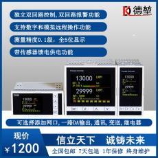 全自動液晶高精度雙回路溫度控制器