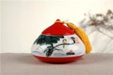 陶瓷茶葉罐訂做