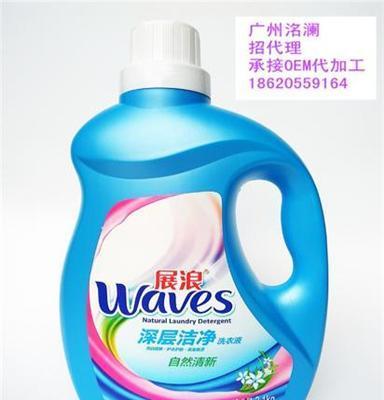 工厂直销 展浪2L 2.1L 4L全面护理去渍净白深层洁净洗衣液