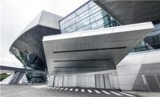 鋁單板廠家直銷高品質噴粉 氟碳漆鋁單板 雙弧板 幕墻天花材料