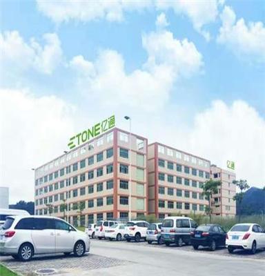 广州亿通 洗衣片生产基地 OEM ODM  生产代加工企业