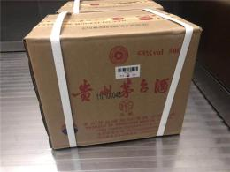 广饶县-上门回收高价回收老茅台