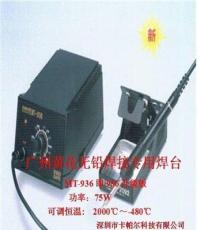 可调控温电烙铁焊台-北京市最新供应