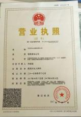 2020第五届天津国际建筑产业及被动式门
