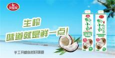 生榨椰子汁1L8L瓶裝OEM廣東中山生產廠家