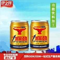 維生素功能飲料350ML24罐裝ODM廠家生產貼牌