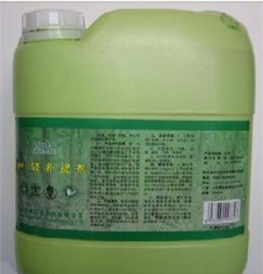 供应阜城县甲醛捕捉剂,消除脲醛胶异味,厂家现货直销
