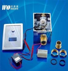 感應大便器全自動感應大便池沖水器沖水閥蹲便器沖水器暗裝沖水器