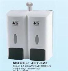 熱銷廠家單頭皂液器、雙頭皂液器,價格優惠!