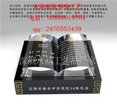 北京校庆纪念品定制,水晶玻璃厂家