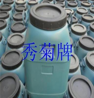 供应秀菊牌湖南秀菊公司,山西秀菊公司,广西秀菊公司