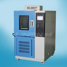 高低温交变试验机标准