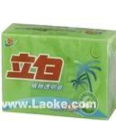 立白238g高级透明皂《60/箱55元》