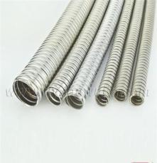 天津一洋五金生产金属软管不锈钢双扣平管