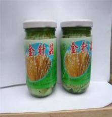 出售供应优质食用菌金针菇