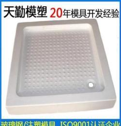 精密注塑衛浴日用品模具SMC玻璃鋼浴室底座底盆塑料模壓模具50