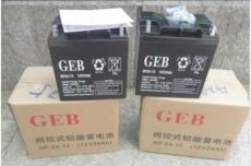 GEB蓄電池NP80-12 12V80AH尺寸規格參數