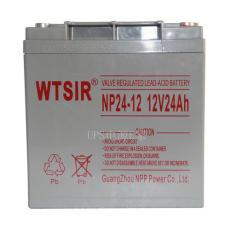 維塔斯蓄電池NP17-12 12V17AH渠道代理報價