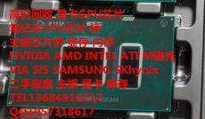 大量收售GPUSR2FL 河南省三門峽市陜縣