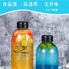 透明大口塑料瓶一次性带盖打包果汁奶茶饮料外卖pet空瓶子35