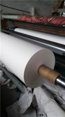 金属铝材包装纸  五金建材隔层纸