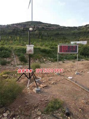 一体小型农业自动气象站移动式自动气象站