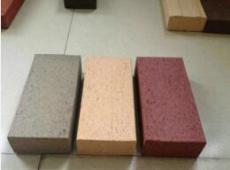 教您如何選擇好的透水磚