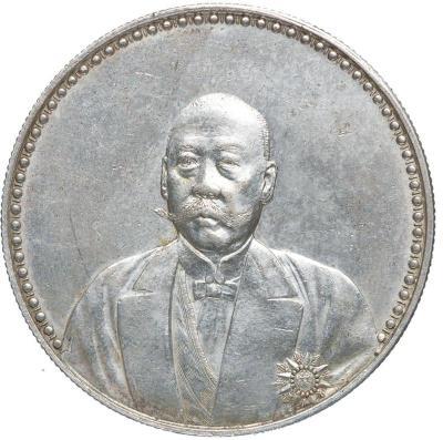 曹錕武裝像紀念幣現金收購迅速的公司