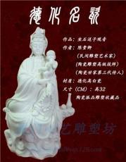 供應坐石送子觀音孤品陶瓷雕塑附收藏證書 德化高白瓷雕塑 禮品
