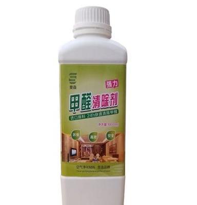 甲醛净化剂光触媒除甲醛分解酶浙江甲醛捕捉剂厂家