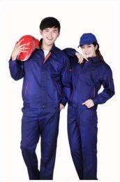 东莞东城工衣生产厂家
