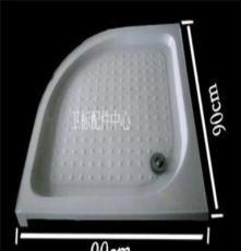 90*90亚克力底盆 淋浴房底盆 淋浴房生产厂家