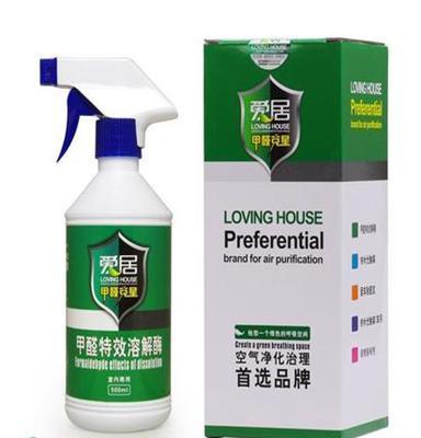 甲醛清除剂强力甲醛溶解酶光触媒捕捉去除甲醛家具除味剂喷雾剂